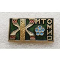 Житомир. Города Украины #1585-CP26