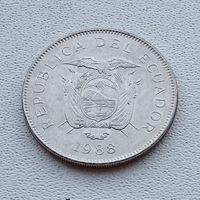 Эквадор 50 сукре, 1988 7-11-7