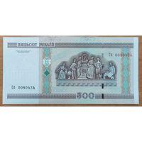 500 рублей 2000 года, серия Сб - UNC