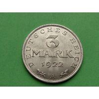 3 марки 1922 года