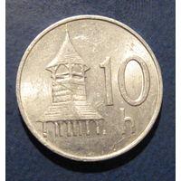 Словакия. 10 геллеров 1993 года