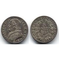 5 сольди 1867 - XXI R, Ватикан, Пий IX. XXI год понтификата, тираж 96 433 экз., редкость R. Коллекционное состояние