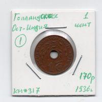 Голландская Ост-Индия - 1 цент 1936 года -1