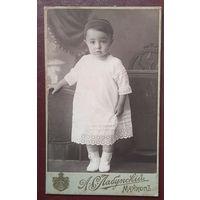 Фото девочки. г. Майкоп. До 1917 г. 6х10 см.