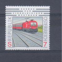 [909] Австрия 2001.Поезда,локомотивы.(2 )