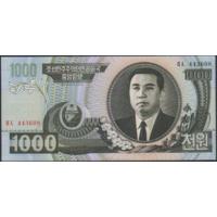1000 вон 2006г. UNC