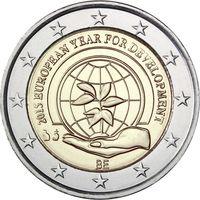 2 евро 2015 Бельгия Европейский год развития UNC из ролла