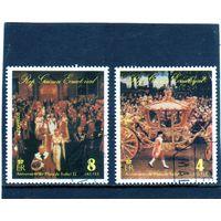 Экваториальная Гвинея.Ми-1045,1047. Елизавета II, 25-я годовщина коронации, церемония.1977.