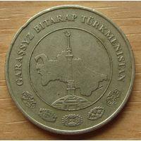 ТУРКМЕНИСТАН-20тенге2009г.   KM# 99