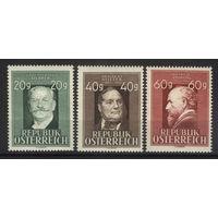 Австрия 1948 Mi# 855-857 (MNH**)