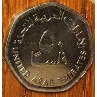 ОАЭ, 50 филсов 2013