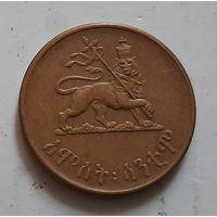 5 центов 1944 г. Эфиопия