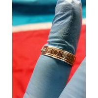 Очень Красивое Кольцо  Ag серебро Au золото Пробы 925 и 585   .  Аукцион с 1- го  рубля  без МЦ . Распродажа