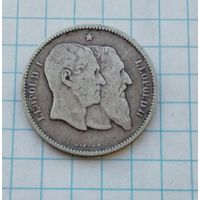 Бельгия  1 франк 1880г  50 лет независимости  Серебро 0,835