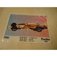 РАСПРОДАЖА ВСЕГО!!! Вкладыш Turbo из серии номеров 51 - 120. Номер 96
