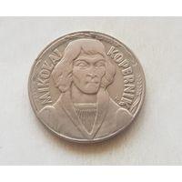 10 злотых 1968 Польша  Николай Коперник