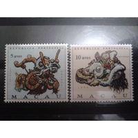 Китай 1971 Макао, колония Португалии карнавальные маски полная серия