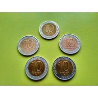 СССР (ГКЧП). 10 рублей 1991, ЛМД. 5 монет с браками, у всех монет смещена центральная вставка + на некоторых брак заготовки и двойная вырубка.