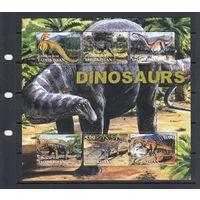 Динозавры Доисторические животные Фауна 2001 Таджикистан MNH полная серия 6 м зуб Большой лист ЛОТ РАСПРОДАЖА
