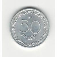 Венгрия 50 филлеров 1953 года. Состояние aUNC!