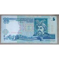 5 гривен 2001 года - Украина - VF-XF - Стельмах