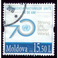 1 марка 2015 год Молдова 931