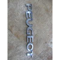 103672Щ Peugeot 206 гильдия peugeot