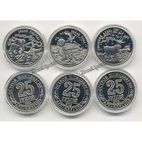 Копии 25 рублей 2013 Шпицберген Красная книга 3 шт