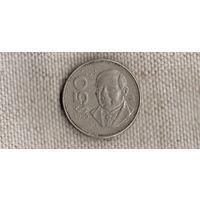 Мексика 50 песо 1985 //(Sx)