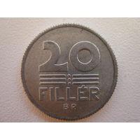 20 филлеров 1980,1982,1989 Венгрия