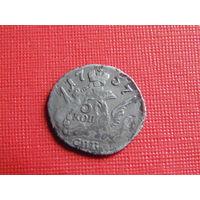 5 копеек 1757г. СПБ серебро