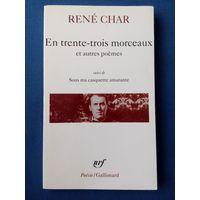 Rene Char. En trente-trois morceaux et autre poemes