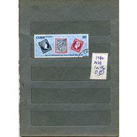 """Куба,  Филател выставка ,  1980   серия 1м   (на """"СКАНЕ"""" справочно приведены номера и цены по Michel)"""