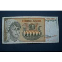 100 000 динар 1993 г.