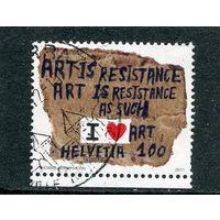 Швейцария. 54 международная художественная выставка