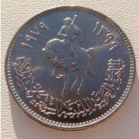 Ливия. 20 дирхамов 1979 год KM#21  Один год чекана!!!