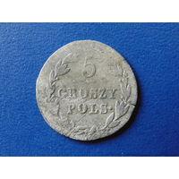 5 ГРОШЕЙ 1819г.