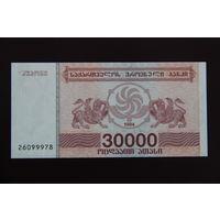 Грузия 30000 купонов 1994 UNC