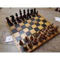Старые советские шахматы.
