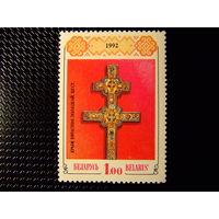 Бонус  к  купленному  лоту  (марки)   UNC