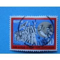 Цейлон. Шри-Ланка. 1970. Марш победителей