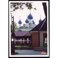 Мир Купола Свято-Троицкой церкви