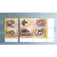 СССР 1989 год (6054-6058)  Фонд помощи зоопаркам  серия из 5 марок с купоном