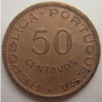Сан-Томе и Принсипи 50 сентаво 1971 г.