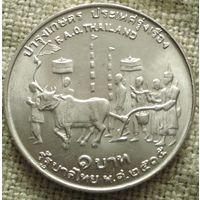 1 бат 1972 Тайланд ФАО - Продовольственная программа