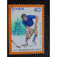 Япония 1984г. Спорт.