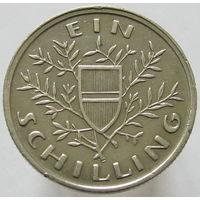 Австрия 1 шиллинг 1925 СЕРЕБРО (2-336) распродажа коллекции