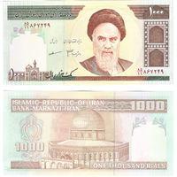 Иран 1992-2012г. 1000 риал ПРЕСС из пачки UNC