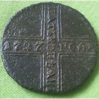5 копеек 1727 года.