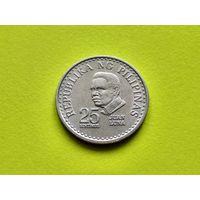 Филиппины. 25 сентимо 1978 (без отметки монетного двора).